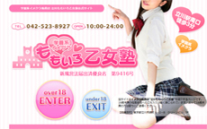 ももいろ乙女塾のお店のロゴ・ホームページのイメージなど