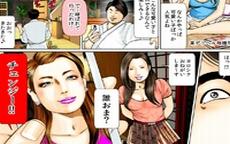 ウルトラのB乳大阪店の働いている女のコ・コスチューム写真など