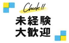 ごほうびSPA名古屋店のお店のロゴ・ホームページのイメージなど