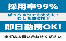 厚木・ぽちゃカワ女子専門店のお店のロゴ・ホームページのイメージなど