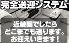 JKオーディションのLINE応募・その他(仕事のイメージなど)