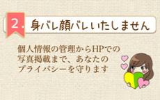 スポコスkunkakunka福岡店のLINE応募・その他(仕事のイメージなど)