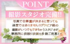 名古屋人妻援護会のお店のロゴ・ホームページのイメージなど