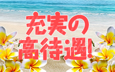 ロコガールのLINE応募・その他(仕事のイメージなど)