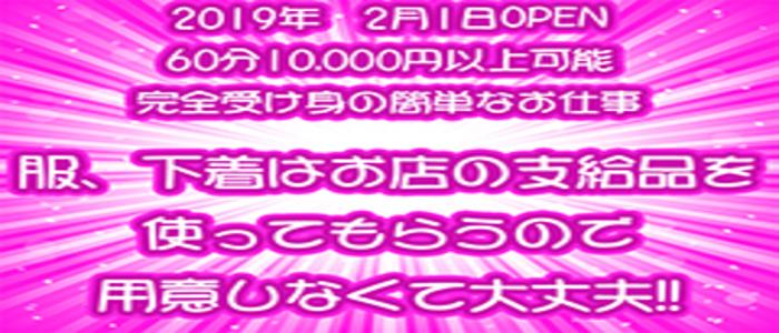 非自由人躾専門店 淫姦収容所 日本橋本拠地
