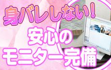 clubさくら日本橋のLINE応募・その他(仕事のイメージなど)