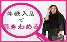 蒲田ちゃんこのLINE応募・その他(仕事のイメージなど)