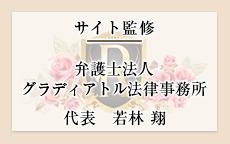 ロイヤル・ビップ・サービス 横浜店のLINE応募・その他(仕事のイメージなど)
