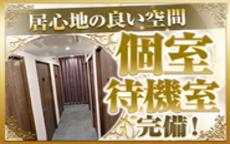 ティーク谷九店のLINE応募・その他(仕事のイメージなど)