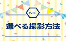 神戸ぽんぱどーるのお店のロゴ・ホームページのイメージなど
