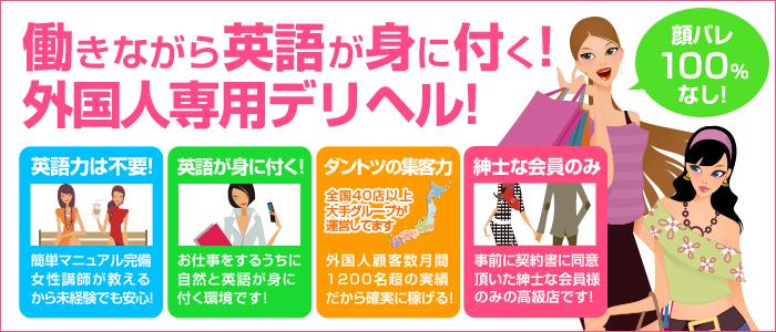 Japanese Escort Girls Club 静岡