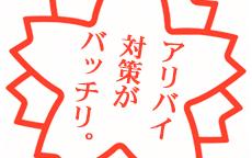 熟女の風俗最終章 ホテヘル渋谷店のLINE応募・その他(仕事のイメージなど)