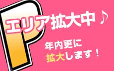 大宮ぷよステーションのLINE応募・その他(仕事のイメージなど)