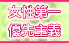 熟女の風俗最終章 新横浜店のLINE応募・その他(仕事のイメージなど)