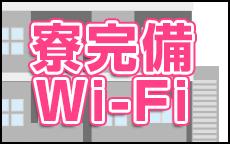 渋谷Perfume(パフューム)のLINE応募・その他(仕事のイメージなど)