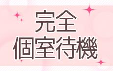 人妻EMION(エミオン)のLINE応募・その他(仕事のイメージなど)