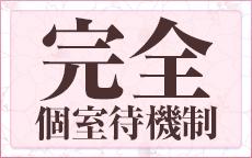 スタイリッシュクラブのLINE応募・その他(仕事のイメージなど)