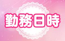 西船橋ぽちゃカワ女子専門店のお店のロゴ・ホームページのイメージなど