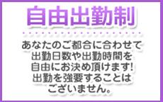 ミセスカサブランカのLINE応募・その他(仕事のイメージなど)