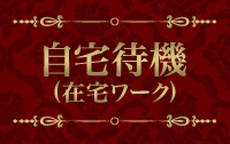 マリーマリー広島店のLINE応募・その他(仕事のイメージなど)