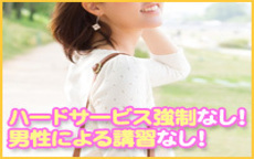 ビアンカのLINE応募・その他(仕事のイメージなど)