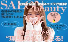 たっぷりハニーオイルSPA 大阪店のお店のロゴ・ホームページのイメージなど