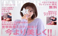 たっぷりハニーオイルSPA 大阪店のLINE応募・その他(仕事のイメージなど)
