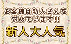 品川しろうさぎのLINE応募・その他(仕事のイメージなど)