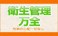 男性機能鍛錬道場のお店のロゴ・ホームページのイメージなど
