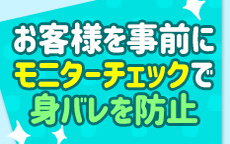 妹CLUB萌えりーん本店のお店のロゴ・ホームページのイメージなど