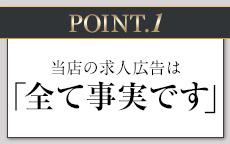 美巨乳専門店 GLAMAX博多のLINE応募・その他(仕事のイメージなど)
