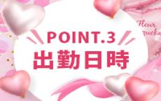 fleur(フルール)静岡店のお店のロゴ・ホームページのイメージなど