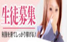 さくらんぼ女学院のお店のロゴ・ホームページのイメージなど