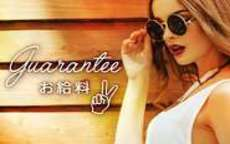 プラチナムのお店のロゴ・ホームページのイメージなど