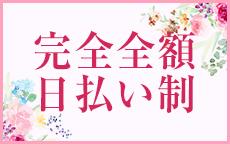 精力増強エステ オルキスのLINE応募・その他(仕事のイメージなど)