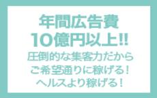 すごいエステ静岡店のお店のロゴ・ホームページのイメージなど