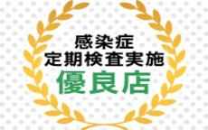 やりすぎサークル池袋店のLINE応募・その他(仕事のイメージなど)