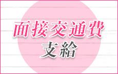 グッドワイフ 横浜・東京のお店のロゴ・ホームページのイメージなど