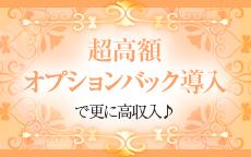 横浜 I LEAD-アイリード-のお店のロゴ・ホームページのイメージなど