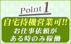品川癒しの時間のお店のロゴ・ホームページのイメージなど