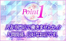 人妻K子のお店のロゴ・ホームページのイメージなど