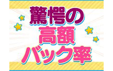 野田デリヘル若妻淫乱倶楽部のLINE応募・その他(仕事のイメージなど)
