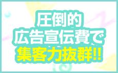 僕らのぽっちゃリーノin春日部のLINE応募・その他(仕事のイメージなど)