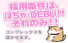BBW横浜のお店のロゴ・ホームページのイメージなど