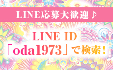 横浜メンズエステ I LEAD(アイリード)のお店のロゴ・ホームページのイメージなど