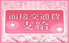 ここ恋のお店のロゴ・ホームページのイメージなど