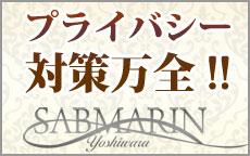 サブマリンのLINE応募・その他(仕事のイメージなど)