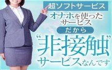 まごころ本舗渋谷のお店のロゴ・ホームページのイメージなど
