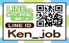 レンタDEピンサロ 新宿本店のLINE応募・その他(仕事のイメージなど)