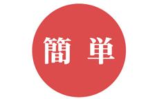 JJのお店のロゴ・ホームページのイメージなど